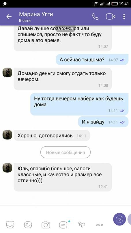 Юлия Дино  