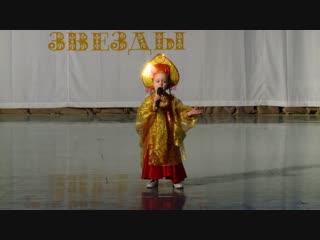 Виктория Кашина, 4 года, Песня Царевны Забавы, Сибирь Зажигает Звезды, конкурс