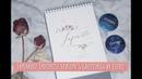 UNBOXING Fan made Infinite 인피니트 Season's Greetings by ETERUART