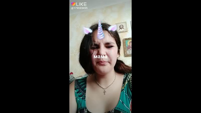 Like_2019-06-15-11-07-09.mp4