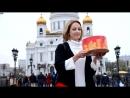 Главные достопримечательности с Тортом Москва . А какие ваши любимые места в Москве?