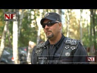 SELFNAMED BROS MC. Пятые ежегодные соревнования по стрельбе. 29 сентября 2018 Жуковский
