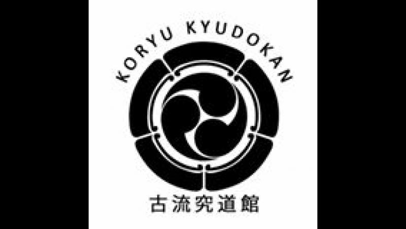 Koryu Kyudokan Hojo Undo