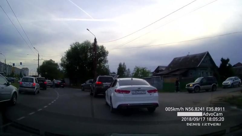 ДТП. Тверь, Октябрьский проспект (17.09.2018 (18_05))