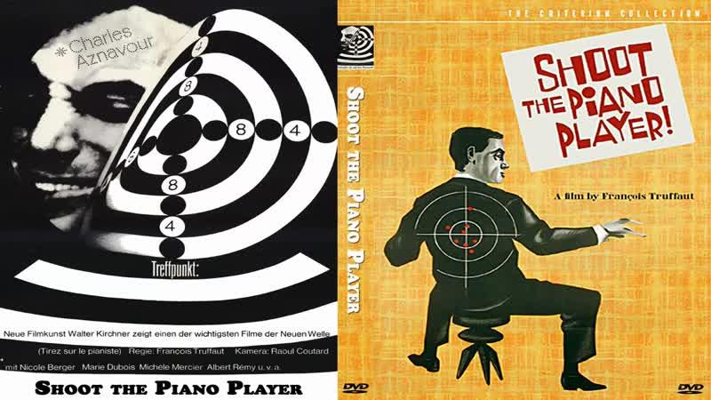 Стреляйте в пианиста / Tirez sur le pianiste / Shoot the Piano Player / Shoot the Pianist (1960)