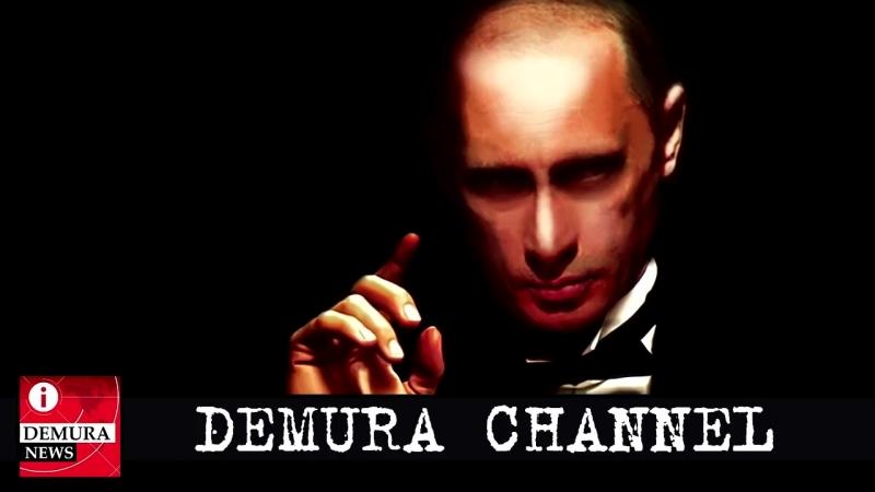Мафия по прежнему у руля Бандиты правят Россией СМОТРЕТЬ ВСЕМ