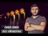 (Iso Virabyan) -cover-VaheVAVAN Vahe Soghomonyan - Anmoranali Orer