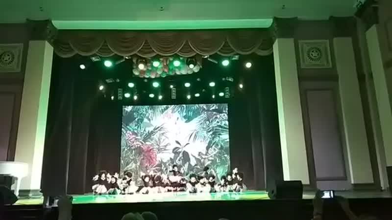 Папуасы (Пионер)