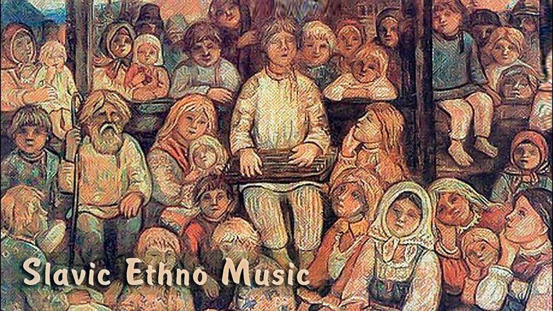 Этническая славянская музыка - Славянские Гусли - Древнеславянская музыка - Кирилл Богомилов - Gusli