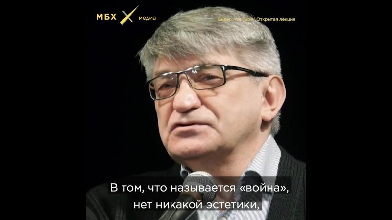 Кинорежиссёр Сокуров о войне