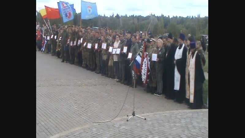 Богородицкое поле.Перезахоронение останков Советских солдат 2018 год