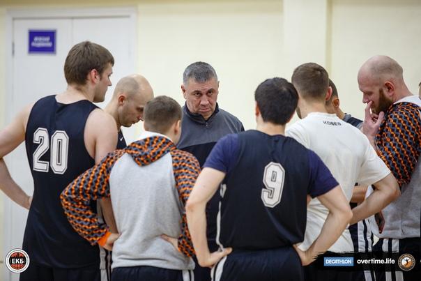 19.11.2018 | Энергосбыт vs Уралмаш | 43:67|
