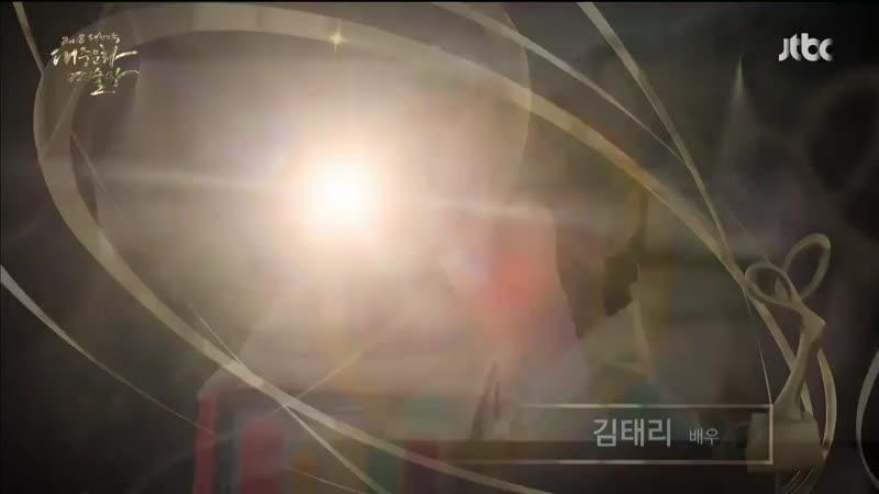 181024 Red Velvet - Minister of Culture Award @ Korean Popular Culture Arts Awards