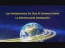 Las declaraciones de Dios al universo entero (La decimocuarta declaración)