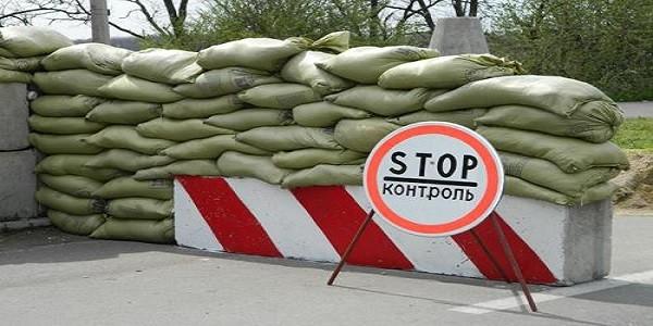 На оккупированный Донбасс хотели завезти крупную партию лекарств
