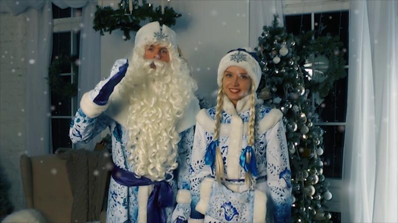 Дедушка Мороз и Снегурочка в Туле
