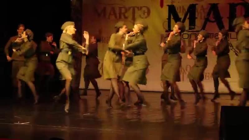 Школа танцев Мартэ. Смуглянка