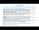 Составители и эксперты ЕГЭ по русскому языку -- о подготовке к экзамену