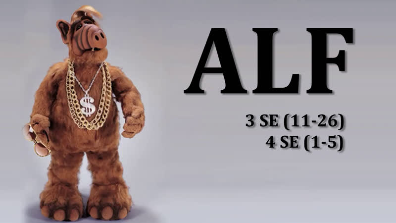 ALF 3 SE (11-26) | 4 SE (1-5)