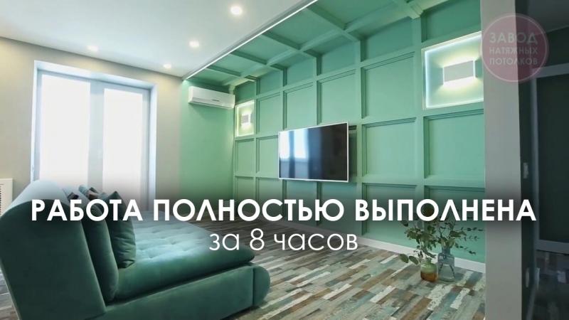 Установка натяжных потолков в Вологде