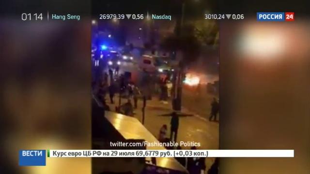 Новости на Россия 24 • Жители Лондона возмущены смертью Рашана Чарльза