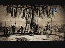 Мифы и чудовища (5 серия) - Перемены и революция