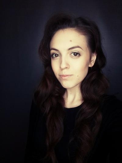 Татьяна Черёмухина