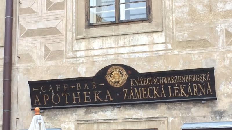 Замок Добржиш и Чешский Крумлов