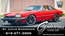 1989 Jaguar XJS V12 Coupe Gateway Classic Cars St. Louis 8086