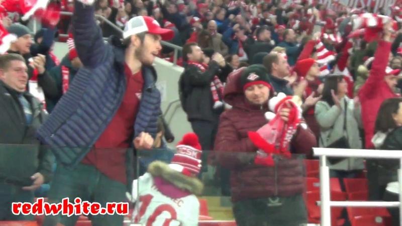 Спартак Москва - Арсенал Тула 2:3. Обзор трибун