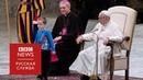 Аудиенцию в Ватикане прервал ребенок Папа Франциск не растерялся