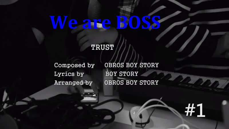 We are BOSS BOY STORY's 1st self composed song TRUST preview рус суб