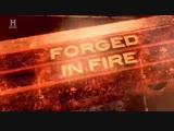 Между молотом и наковальней 5 сезон 30 серия. Турнир Раунд 1 Forged in Fire (2018)