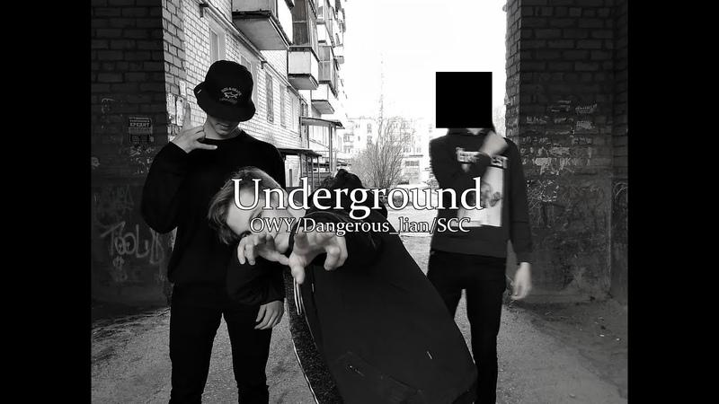 OWY x Dangerous_lian x Amy.A-Undergroung (WSENSEклип)