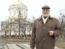 Прогулки с краеведом. г. Орел. Храм Архангела Михаила