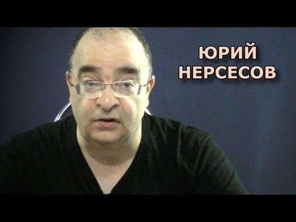 Поводок для генерала Золотова Юрий Нерсесов