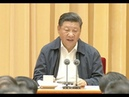 Xi Jinping Calls for Better Fulfilling Missions of Publicity Work