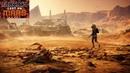 FarCry 5 . DLC Пленник Марса. Расчленённый . Босс Королева Арахнидов .
