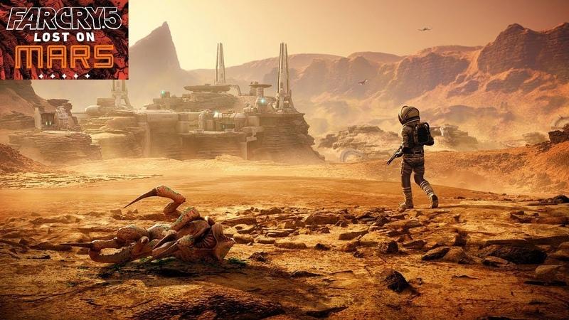 FarCry 5 . DLC Пленник Марса. Расчленённый . Босс : Королева Арахнидов .