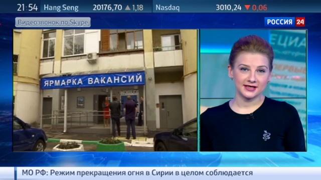 Новости на Россия 24 • Маркетолог из Петербурга сняла пародию на HR-менеджеров