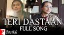 Teri Dastaan   Full Song   Hichki   Rani Mukerji   Jasleen Royal