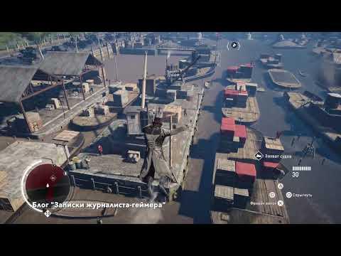 Assassin's Creed Syndicate на PlayStation 4 Pro Часть 70 Ищем те аномалии Helix которые скрыты