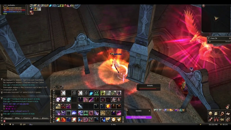 [Lineage 2] Reflection/One Last Time. Ghost Hunter Olympiad. Server: ElcardiaCadmus