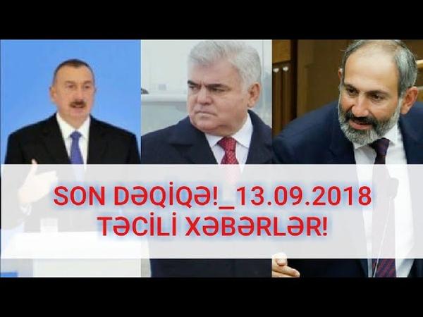 SON DƏQİQƏ!_13.09.2018 - TƏCİLİ XƏBƏRLƏR!