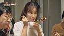 (냠~) 이태란(Lee Tae-ran)의 예능 긴장감도 녹여버린 따뜻한 밥상♥ 한끼줍쇼 107회