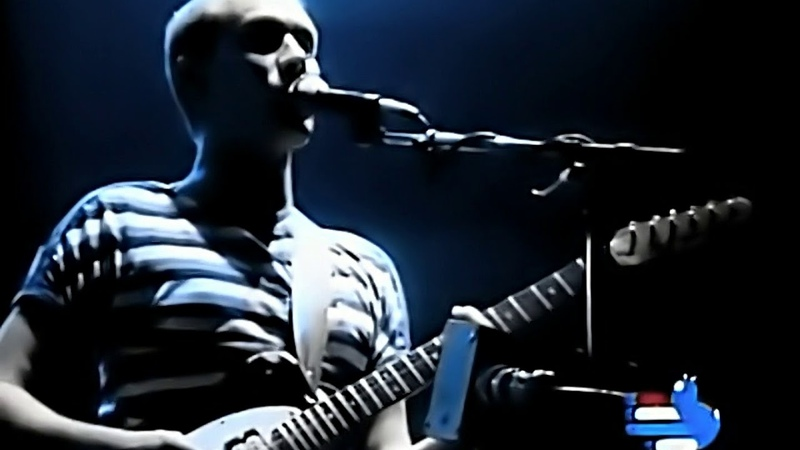 Mike Oldfield - Foreign Affair - ( Alta Calidad ) Full HD