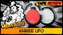 KHREE UFO 2 вкуса в одном флаконе 👍👍👍
