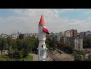 14 серпня над громадським інформаційно виставковим центром Mediaprostir розвивається червоно чорний прапор ОУН УПА