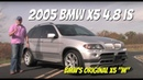 BMW X5 4.8is **SOLD** - Video Test Drive with Chris Moran - Supercar Network