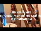Видео Русские студенты и студентки развлекаются по взрослому #Соска #Оргазм #Tits #Молодые #Вдвоем #Кричит #mom